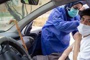 راه اندازی مرکز واکسیناسیون خودرویی در پایتخت