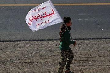 پیاده روی حرم تا حرم/ گزارش تصویری