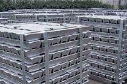 جدیدترین قیمت فلزات اساسی+ جدول