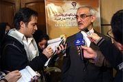 دوربینهای فاقد کد جریمه در تهران