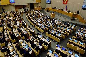 اصلاحات قانون اساسی روسیه تصویب شد