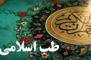 ۱۸ مورد از آداب غذا خوردن در اسلام برای داشتن زندگی سالم