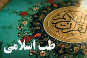 توصیه جالب امام کاظم(ع) درباره پرهیز و رژیم غذایی