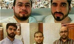 بیانیه جامعه قرآنی درپی فاجعه منا