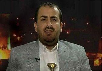 آل سعود در خون مردم یمن غرق میشود