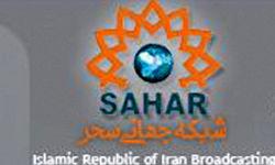 شبکه سحر در ماه رمضان ۶ سریال پخش میکند