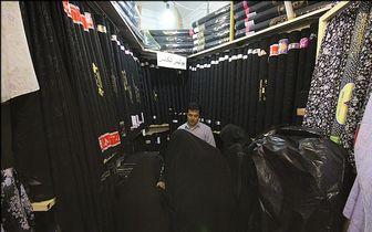 آخرین وضعیت تولید پارچه چادر مشکی