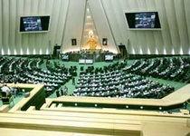 جلسه مجلس درخصوص مسائل بینالمللی و سوریه