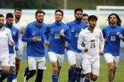 تازه ترین خبرها از باشگاه استقلال