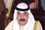 کویت خواستار عذرخواهی شبکه سعودی «العربیه» شد