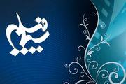 تازه ترین خبرها از سریالهای «موسی (ع)» و «سلمان فارسی»