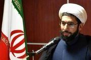 درخواست رئیس نهاد نمایندگی رهبری در دانشگاه ها از نمایندگان مجلس یازدهم
