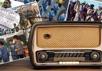 """""""رادیو بهاران"""" شروع به کار کرد"""