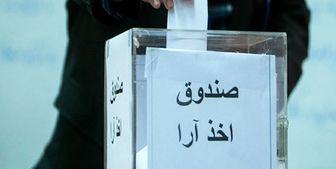 اسامی نامزدهای ریاست فدراسیون سهگانه مشخص شد