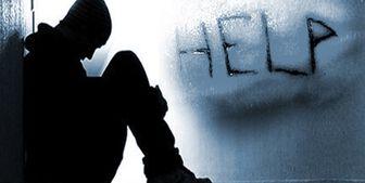 در هر ثانیه 40 نفر در دنیا «خودکشی» می کند