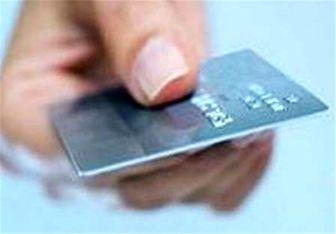 صدور کارت ۱۰ میلیونی خرید کالا برای معلمان
