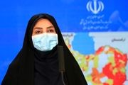 درخواست وزارت بهداشت از زوجهای جوان+ فیلم