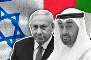 زمان سفر نتانیاهو به امارات و بحرین