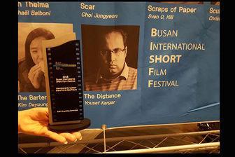 بلندپروازیها در خاور دور/تشکیل «مرکز فیلم آسیا»