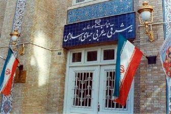 ابلاغ مراتب اعتراض ایران به حافظ منافع کانادا