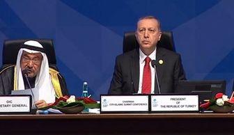 عراق هم به بیانیه استانبول اعتراض کرد