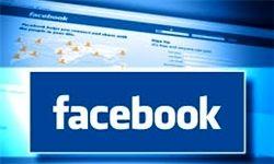 دستگیری عامل ایجادکننده صفحه غیراخلاقی در فیس بوک