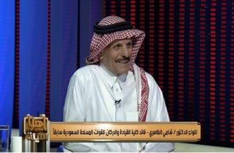 ادعای مقام اسبق سعودی درباره ساخت بمب اتم