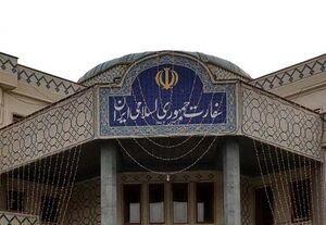 اقدامات سفارت ایران در دهلینو