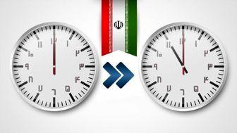 ساعت رسمی کشور در ساعت ۲۴ اول فروردین یک ساعت به جلو کشیده میشود