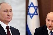 نفتالی بنت با پوتین درباره ایران رایزنی می کنند