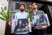 تحقیقات علنی در مالت پیرامون قتل روزنامهنگار افشاگر
