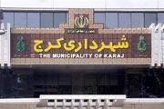 صدور حکم اعدام برای شهردار اسبق کرج تکذیب شد