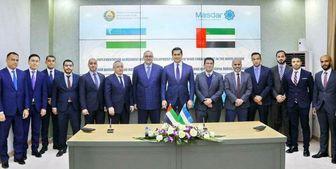 سرمایه گذاری 600 میلیون دلاری امارات در ازبکستان