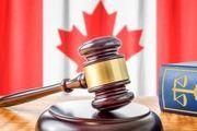 اقدام قاطع قوه قضائیه در مقابله با تروریسم اقتصادی کانادا