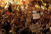 تظاهرات علیه نتانیاهو در اراضی اشغالی