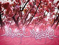دعایی که امام زمان(عج) سفارش به خواندن آن کرد