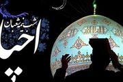 برپایی مراسم احیای نیمه شعبان در بیش از ۲۵ مسجد تهران