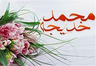 ماجرای خواستگاری حضرت خدیجه (س) از پیامبر اکرم (ص)
