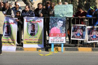 تجمع اردنیها مقابل مقر پارلمان و درخواست آزادی زندانیان سیاسی