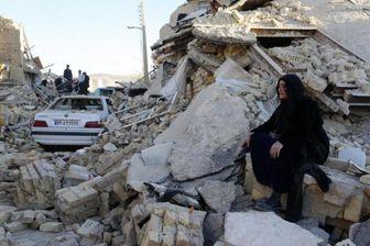 اسامی جانباختگان زلزله ترک میانه