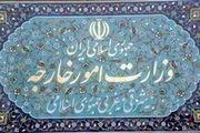 سفیرهای احتمالی ایران را بشناسید