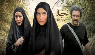 نیم نگاهی به «نجلا»، سریال جنجالی این شبهای تلویزیون/ تصاویر