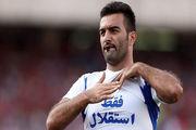 عمران زاده از استقلال شکایت کرد