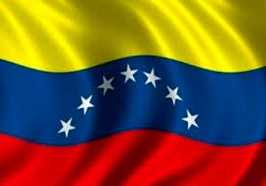 فروش نفت ونزوئلا با ارز رمزی