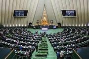 درخواست یک نماینده برای شفاف شدن فعالیتهای مجلس