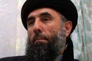 «حکمتیار» رسما نامزد انتخابات ریاست جمهوری افغانستان شد