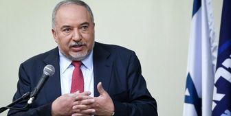 برنامه نتانیاهو برای تکرار سناریوی آشوب آمریکا در اراضی اشغالی