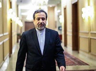 ابتکار ایران می تواند مسیری برای صلح در مناقشه قره باغ باز کند