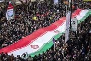 بیانیه شورای نگهبان به مناسبت 22 بهمن