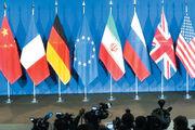 وزیر خارجه امارات هم خواستار اصلاح برجام شد